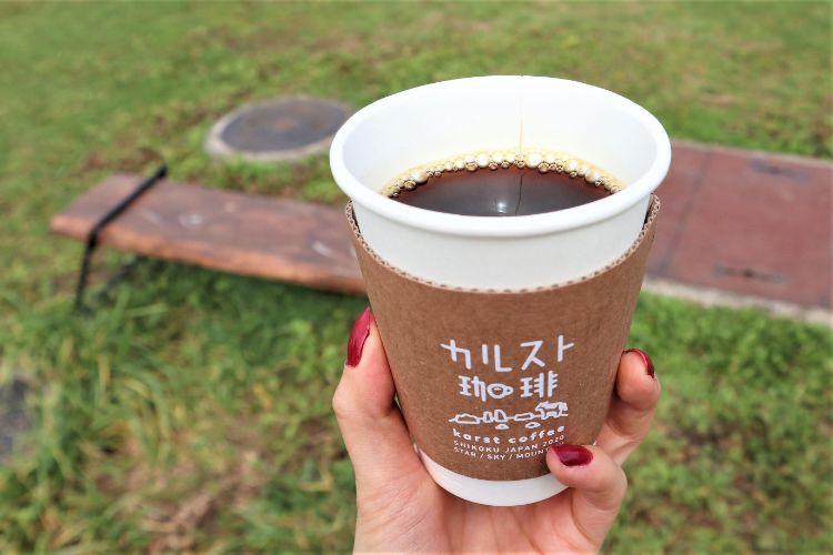 カルスト珈琲 コーヒー2