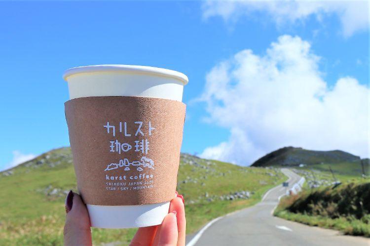 カルスト珈琲 コーヒー3