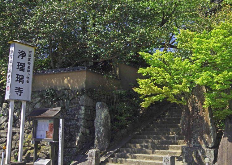 浄瑠璃寺 入口