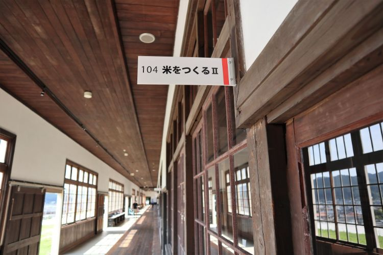 宇和米博物館 米 展示室