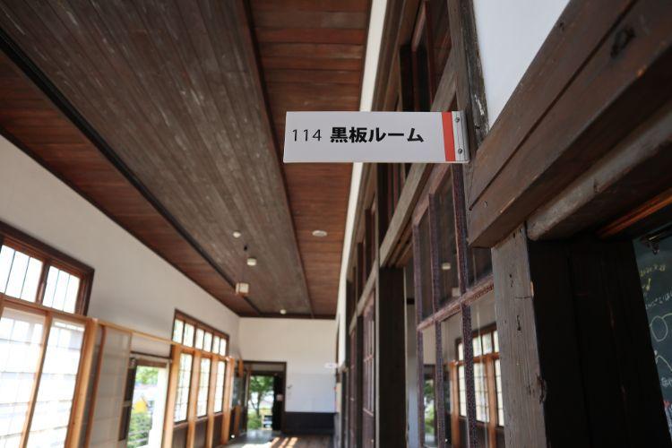 宇和米博物館 内観3