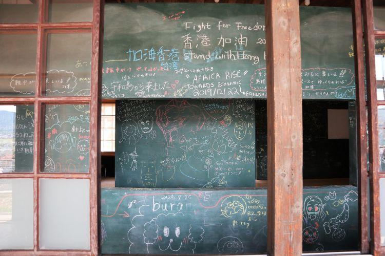 宇和米博物館 黒板ルーム1