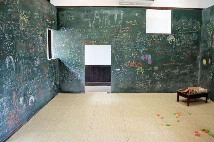 宇和米博物館 黒板ルーム3