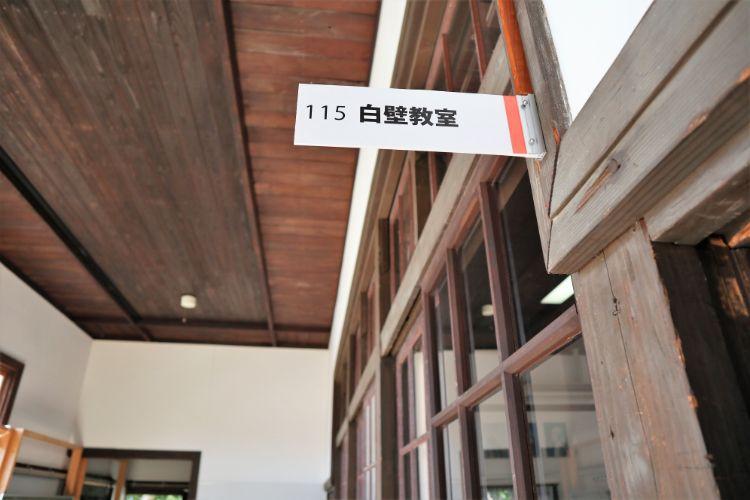 宇和米博物館 内観4