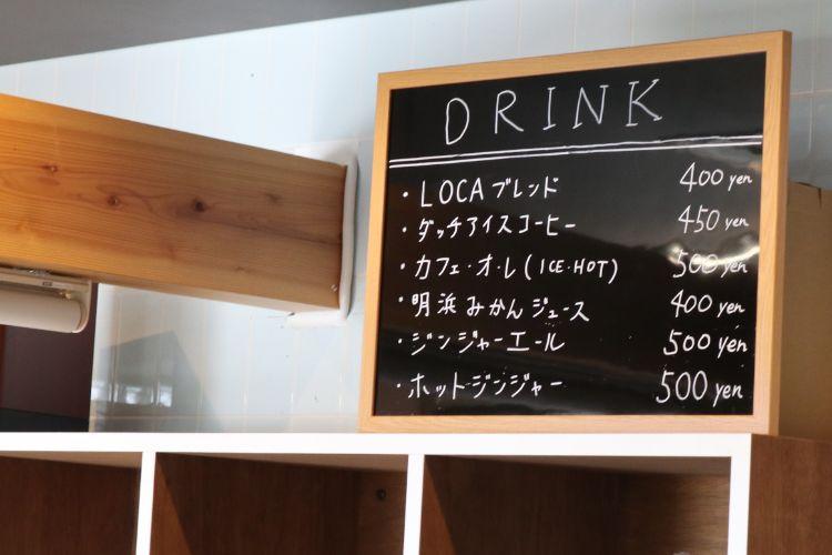 ロカカフェ ドリンクメニュー
