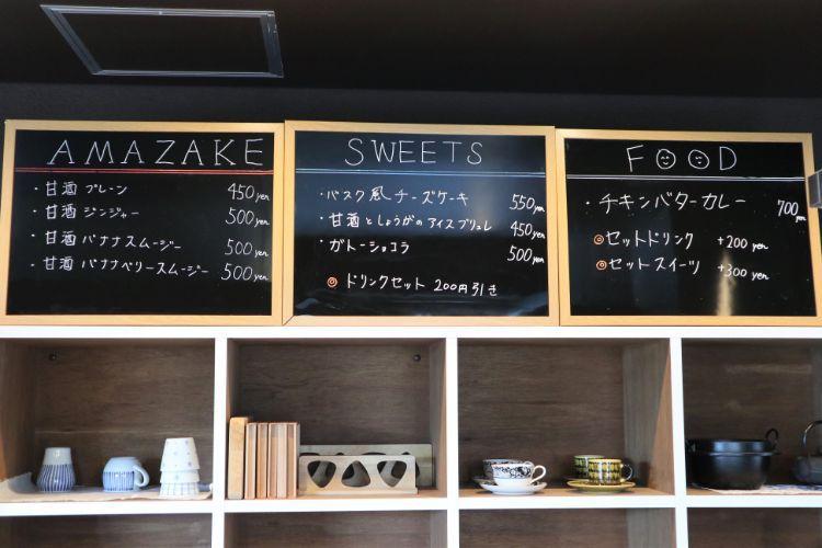ロカカフェ メニュー3