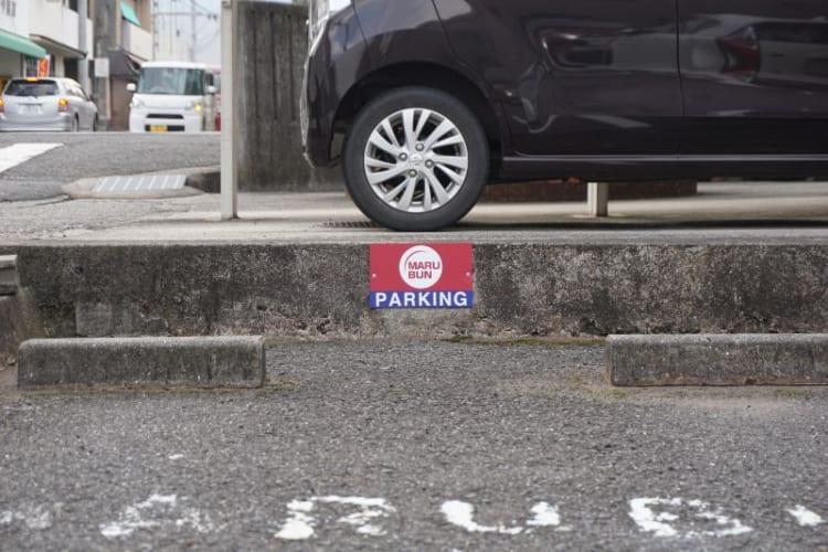 マルブン 駐車場2