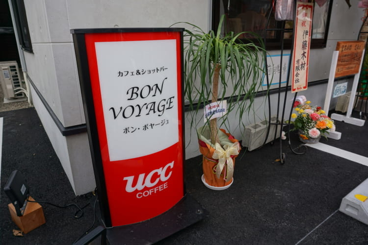 bonsotokanban