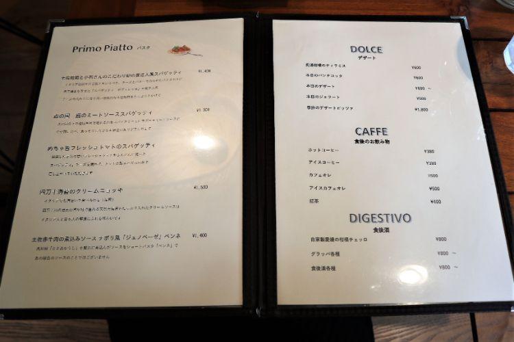 セルバッジオ パスタ&デザートメニュー