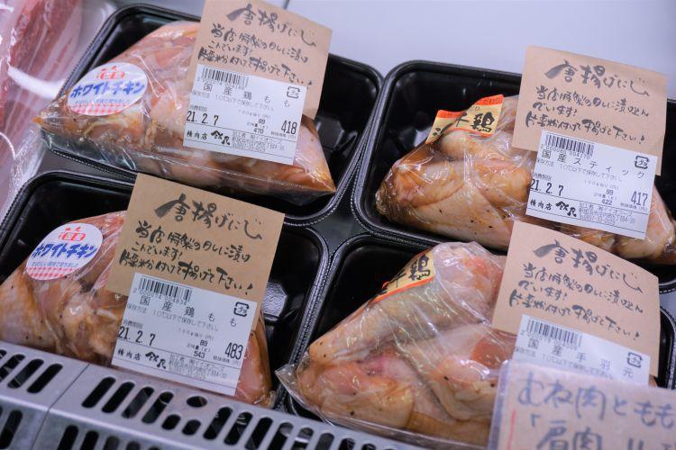 飯尾 冷蔵コーナー 唐揚げ用鶏