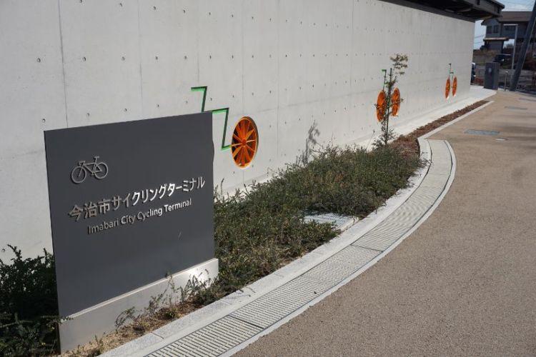サイクリングターミナル 看板
