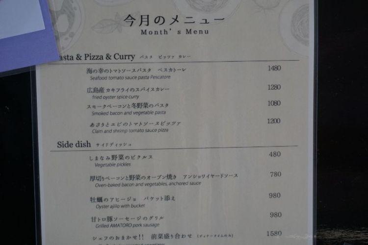 レストラン メニュー2