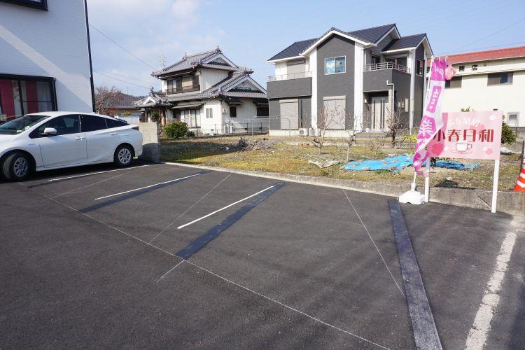 小春日和 駐車場