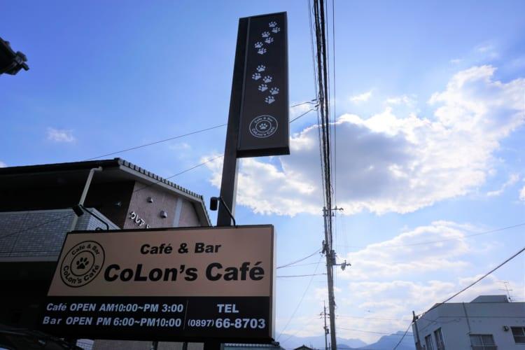 コロンズカフェ看板
