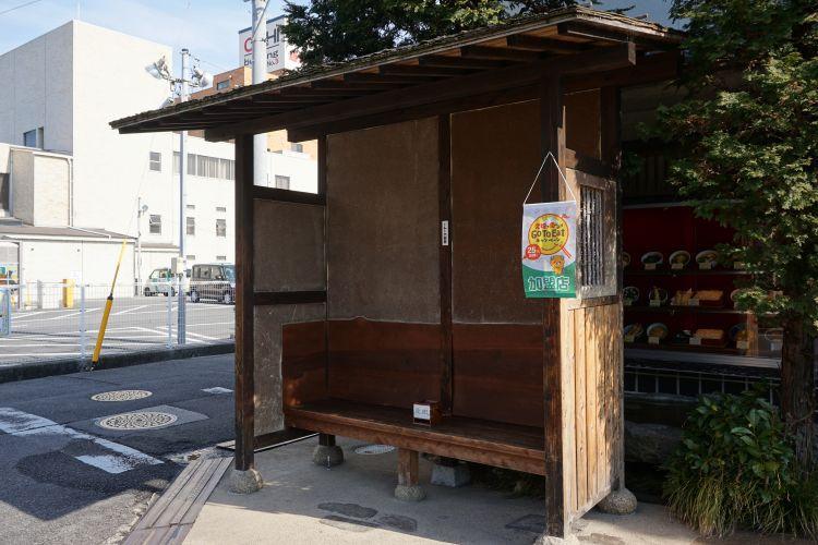 萩 喫煙所