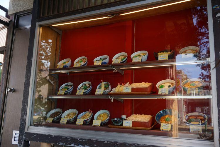萩 食品サンプル
