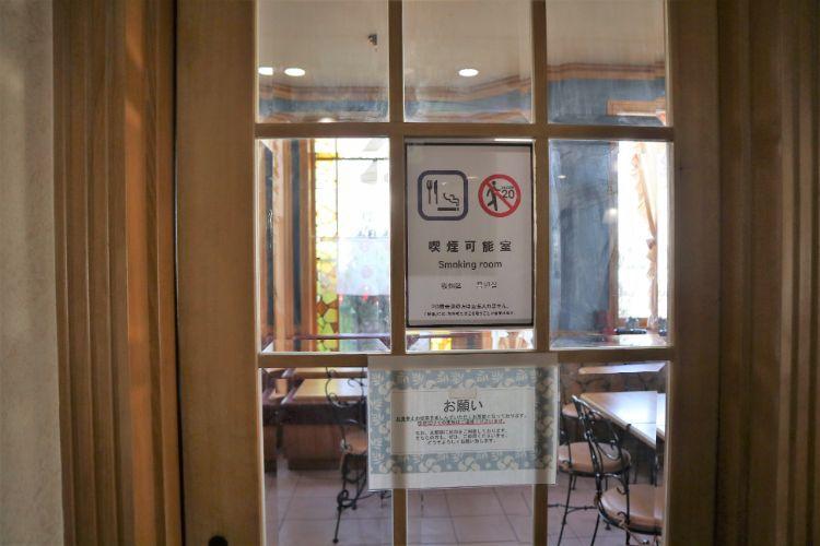 舞蘭chi 喫煙可能室