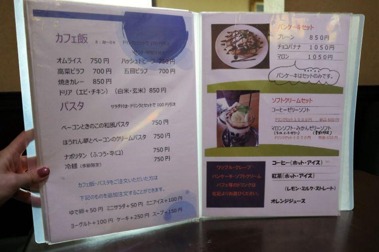 舞蘭chi カフェ飯・スイーツメニュー