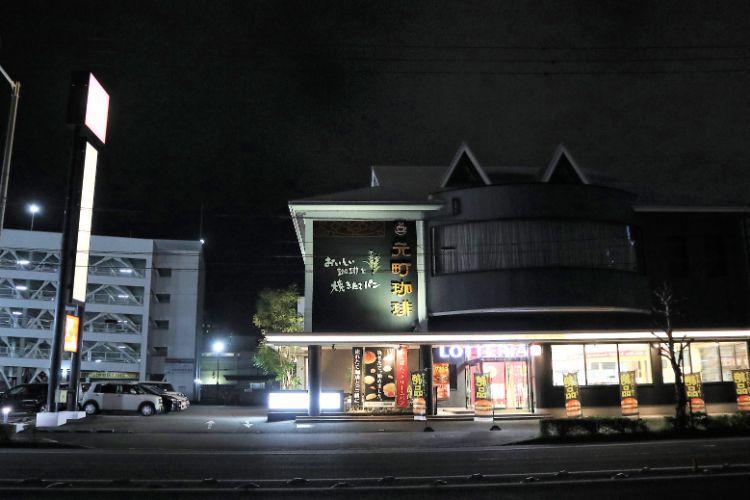 元町 外観1