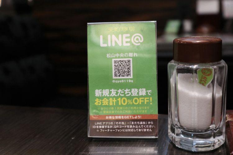 元町 LINEバーコード