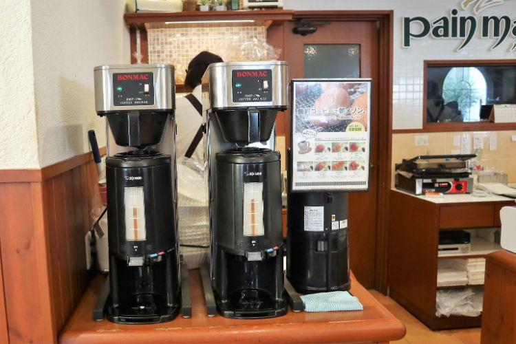 パンメゾン コーヒー