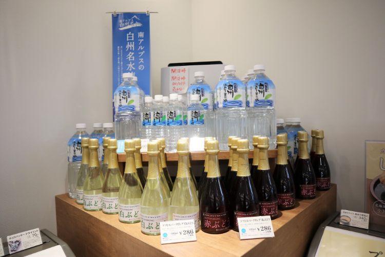 シャトレーゼ ワイン&水