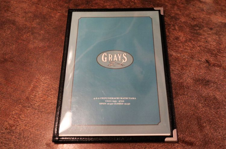 grays メニュー表紙