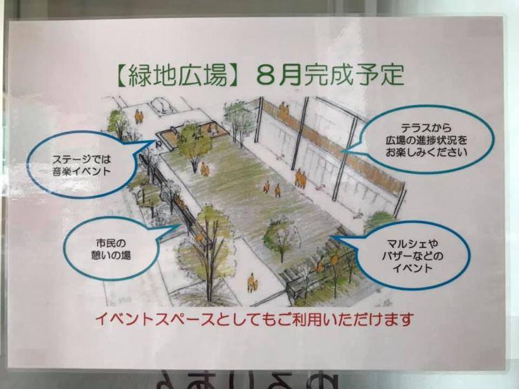 nico 緑地広場 完成予想図