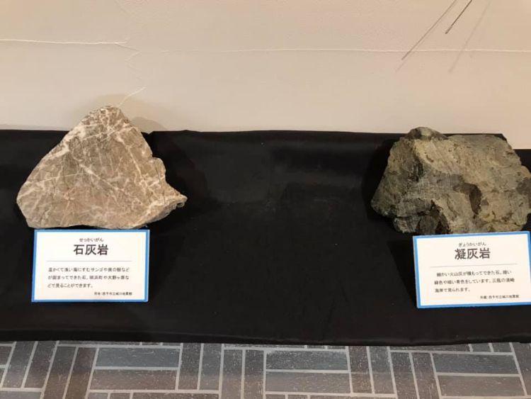 nico 岩石1