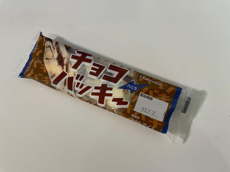 シャトレーゼ購入品 チョコバッキー1