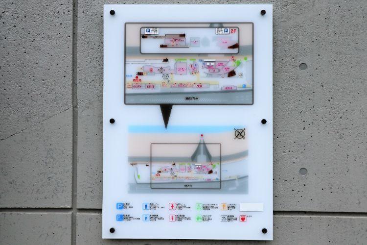 道の駅ふたみ 案内図1