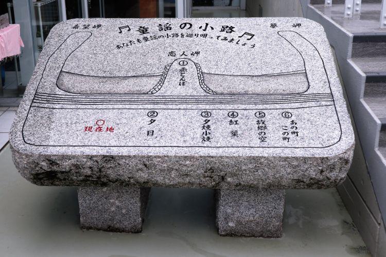道の駅ふたみ 童謡の小路 石碑案内図