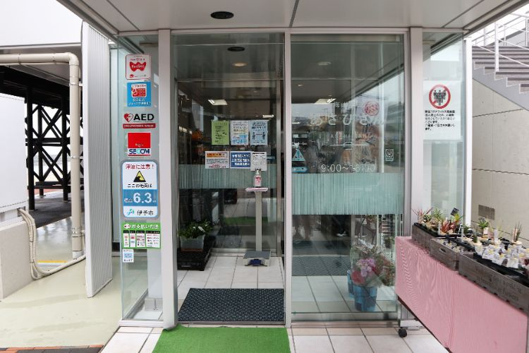 道の駅ふたみ 売店入口