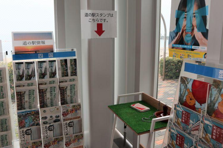 道の駅ふたみ 道の駅スタンプ1