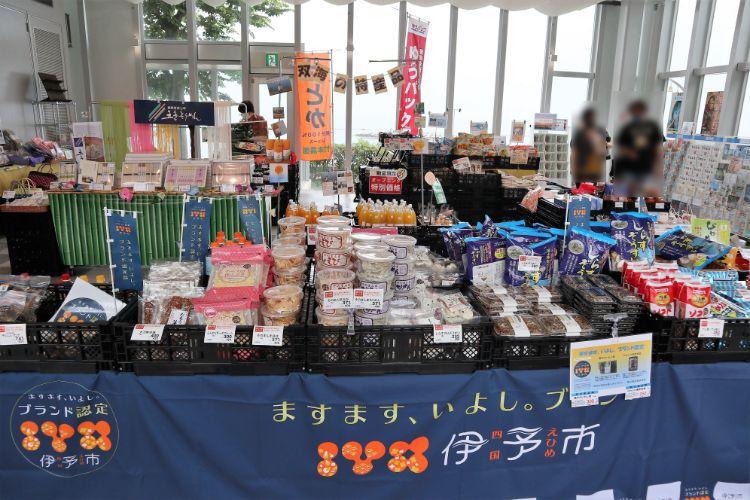 道の駅ふたみ 伊予市コーナー3