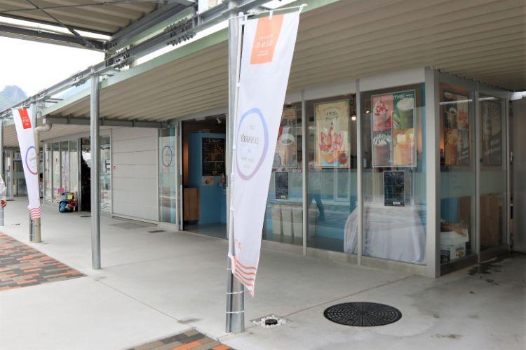 道の駅ふたみ ラマーレ 外観2
