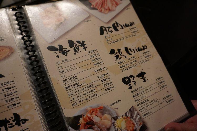 じゅう兵衛 海鮮・野菜・鶏豚メニュー