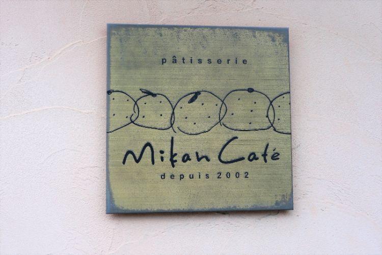 みかんカフェ 看板
