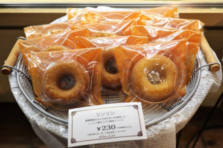 みかんカフェ 焼きドーナツ