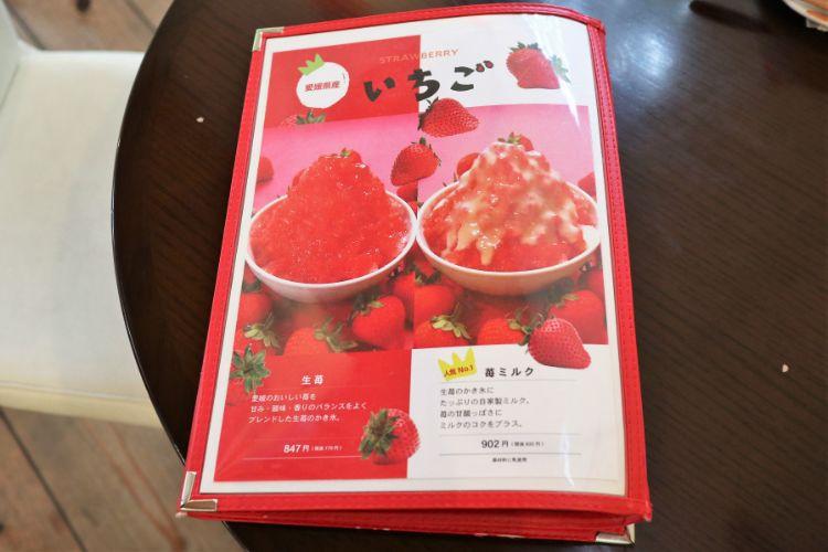 みかんカフェ いちごかき氷メニュー