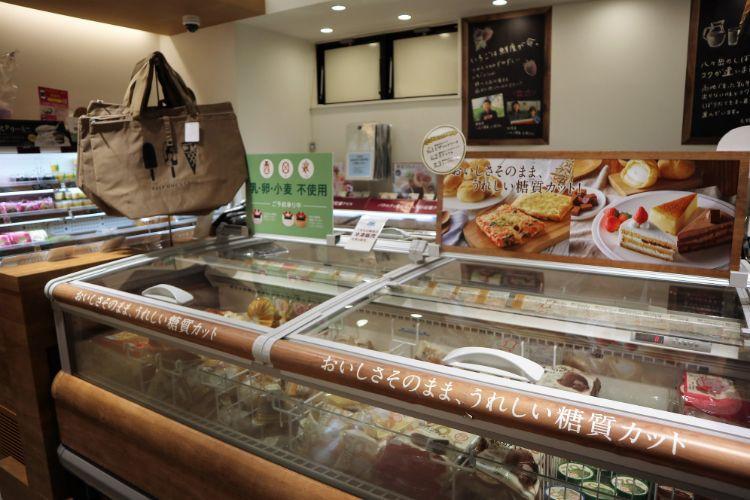 シャトレーゼ 糖質カット食品コーナー