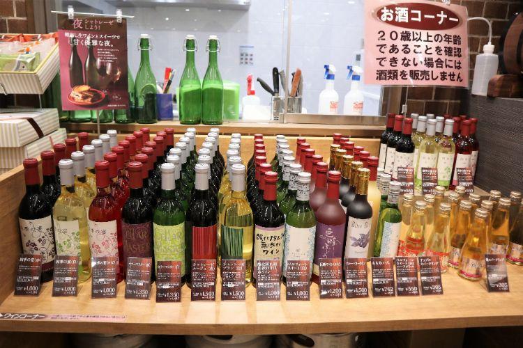 シャトレーゼ ワインコーナー
