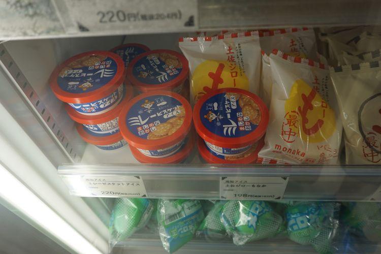 いとまちマルシェ冷凍2