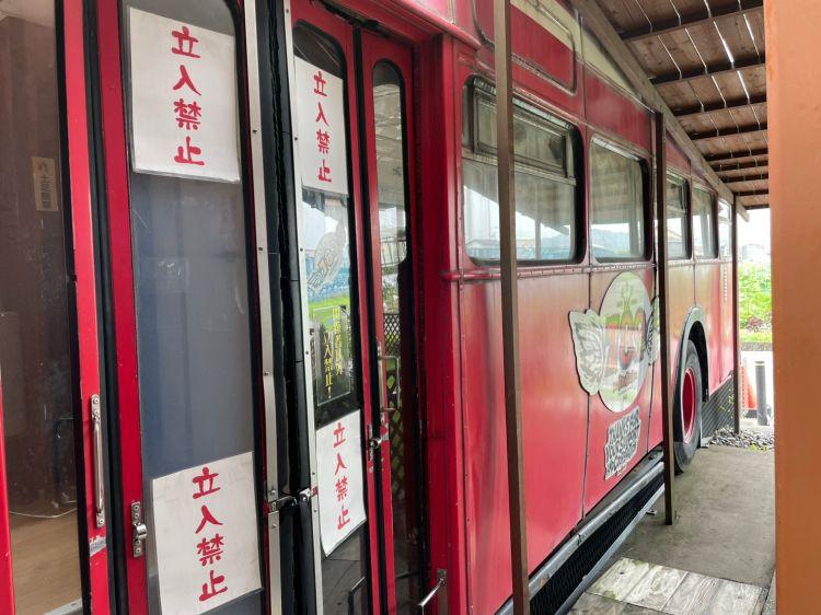 サイサイカフェ バス2