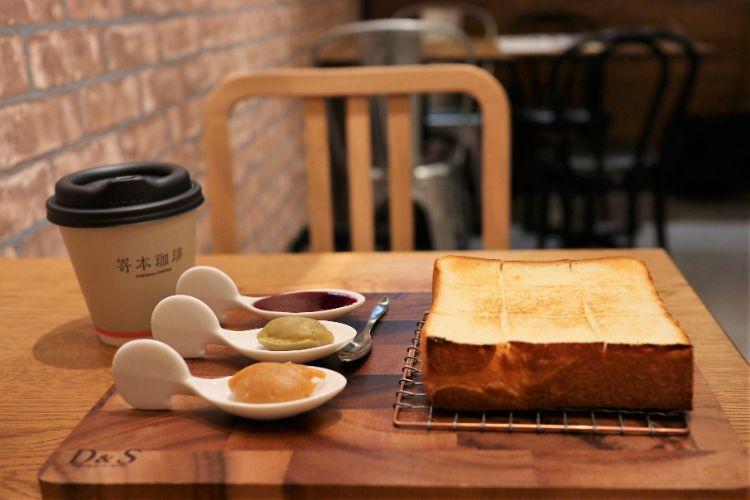 嵜本 トーストセット5