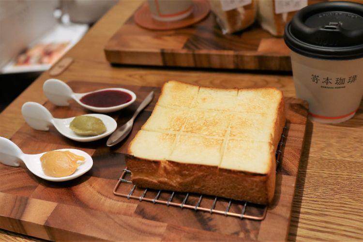 嵜本 トーストセット14