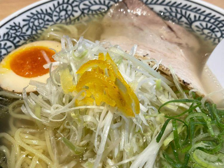 丸源 柚子ねぎ塩ラーメン2