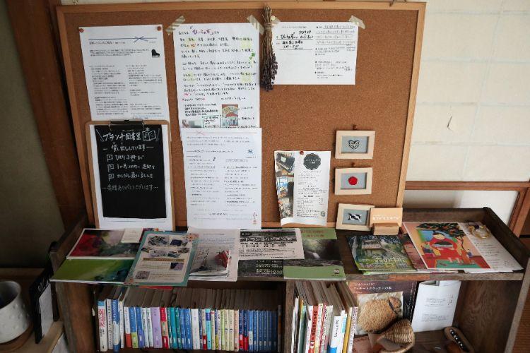 おひさん 音楽教室3