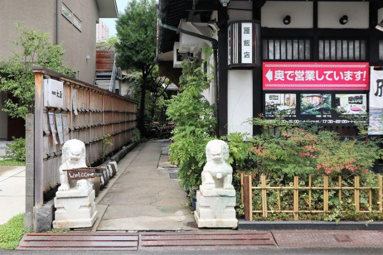大岩 入口4