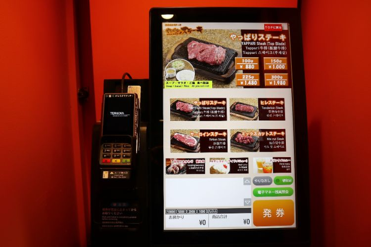 やっぱりステーキ食券機1